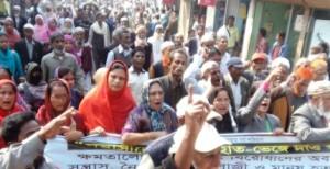 Kishoreganj (Procession)-29-01-15--