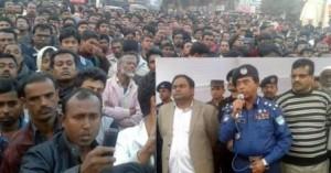DIG of Police Khulna Range