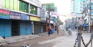 rangpur city during dawn to dusk strike