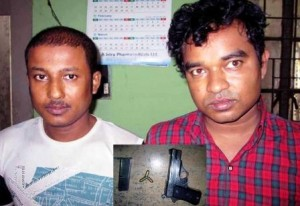 raipur youths arrested with ammo