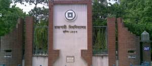 Rajshahi-University-Shahid-Minar
