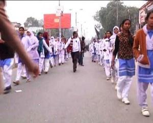 Rangpur ZAGO RANGPUR-2