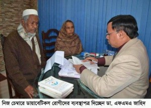 rajshahi photo file 3 (dayabetic) 12 janu-1