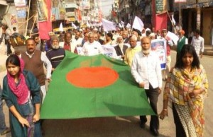 Barisal news, file-2 Gathering for peace-07.02.15-2