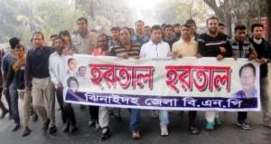 Jhenidah Hartal procession 05-02-15