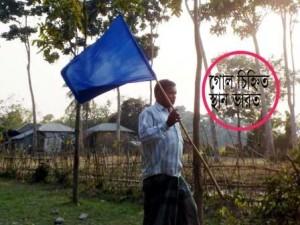 Moheshpur Picture 12.02.2015