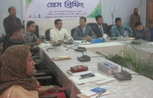 press brief on digital fair in sherpur