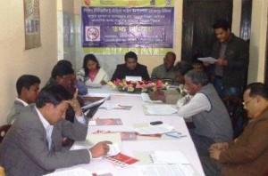 rangpur anti cobaco photo 05.02.2015