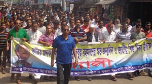 Bagerhat Photo rally(17.03