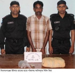 Kishoreganj (Drug Seized)-29-03-2015