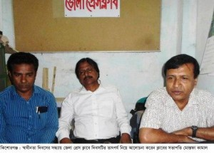 Kishoreganj (Indipendence Day Meeting of Zela Press Club)-27-03-2015