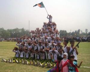 Sherpur pic-2
