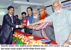 Adhar Sommanona  Pic