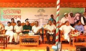 Barisal news, file-1 Freedom fighter gathering-17.04.15-2