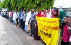 Gopalganj Human-Chain Photo 06.04.2015