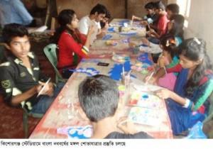 Kishoreganj (New Year Properation)-07-04-15
