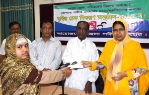 RANGPUR BRTTE PRODAN PHOTO (3)