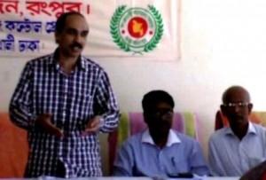 Rangpur Seminar on non-communicable disease