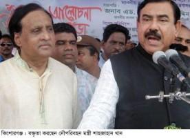 Kishoreganj (Minister Shahjahan Khan)-20-05-15