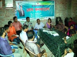 RANGPUR PRESS CONFARANCE PHOTO 02