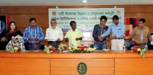 RANGPUR Training Course Opening Picture  03.05.2015