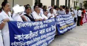 tungipara hospital attack protest