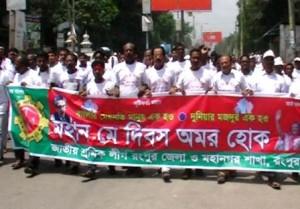 zainal rangpur may