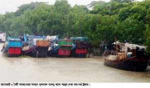 Bagerhat photo (21.06.2015)H