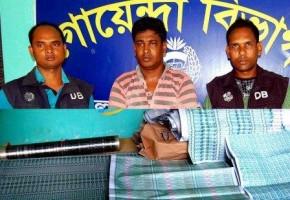 Bogra Pic-(1)