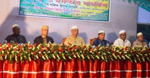 Mongla Port Authority Iftar Mehfil