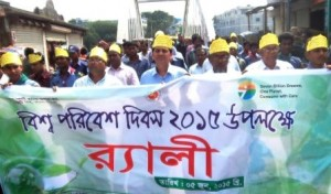 kishoreganj world environment day