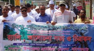 mongla environment day