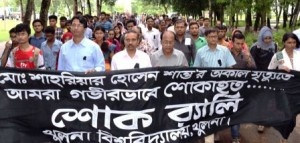 rally at khulna university over shahriar death