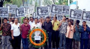 rally in khulna on Balu's death anniversary