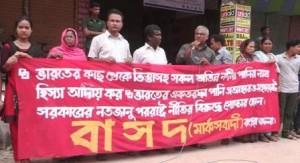 rangpur human chain for teesta