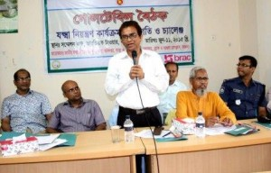 roundtable on tubercolosis in Barguna