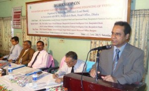 rupali bank workshop on money laundering in Dinajpur