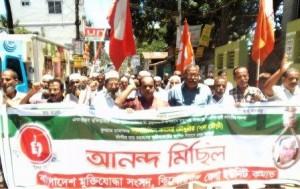 Kishoreganj (FF Procession)-29-07-15=