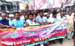 Kishoreganj (Procession For Syed Ashraf) 23.07.15