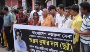 Netrokona human chain demanding trial for Bhuttu killing