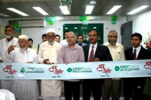 RANGPUR BANK OPENING PHOTO 12.07.2015