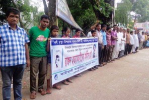human chain in kawkhali for Rajon