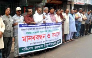 Bangladesh activists demand cancelletion of Indian inter-river likage project
