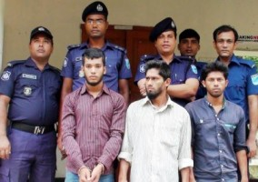 Gopalganj Arrested Murder Case Photo 05.08.2015