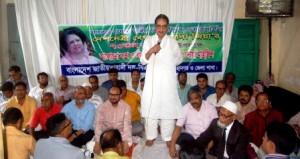 Khulna BNP Pic