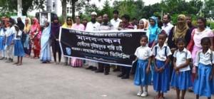 Khulna University human chain
