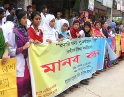 Rangpur medical students demand carry on system again