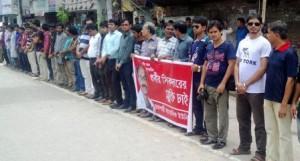 rajshahi human chain demanding probir shikder release