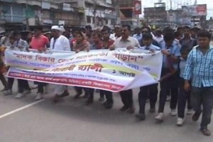 rangpur anti-drug rally