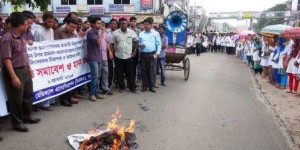 rangpur doctor protest over Meem assault